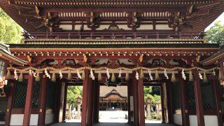 【福岡観光情報】 太宰府天満宮周辺の観光は朝早くがおすすめ