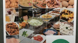 【長崎観光情報】ホテルベルビュー長崎出島の朝食ビュッフェで日替わりメニューのトルコライスを堪能したよ