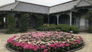 【長崎観光情報】グラバー園でここ(グラバー園)に住みたいと思った話とちょっと食べ物の話