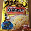 【九州の味】うまかっちゃんのチャーハンが予想以上にうまかっちゃんだった