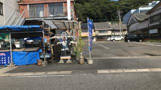 【佐賀県観光情報】イカで有名な呼子で美味しい刺身定食をたべてきたよ【河太郎 イカの活き造り】