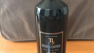 【飲み物】ネストコーヒーのカフェオレベースと牛乳を混ぜるだけでとても美味しい大人のカフェオレが飲めたよ【コーヒー】
