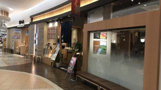 【鹿児島】とんかつ華蓮で薩摩の偉人たちが食したと思われるカレーを食べてきたよ【とんかつ カレー】