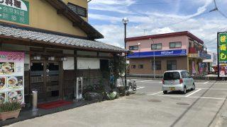 【姶良のお寿司屋さん】姶良の笹寿司で満足度の高いランチを頂く【寿司屋の寿司はうめぇ】