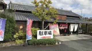 【鹿児島 串木野】マグロラーメンだけじゃねーーっ!みその食堂で美味しいラーメンセットを食べてきた話っ!【ラーメン】