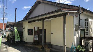 【鹿児島 南さつま市加世田】ビフテキ大関でスパイシーでフルーティーなカレーを食べてきたよ【もちろんビフテキも食べている】